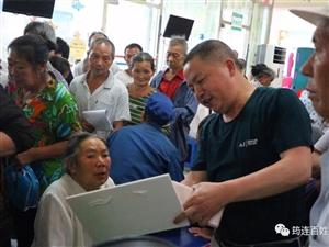 热心上门进行残情鉴定,筠连共有1800多名残疾人受惠!