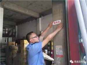 筠连镇舟尖峰村的村民领到了很多奖品,竟是因为这件事!