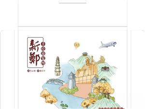 《新郑手绘游览图》出世,游客鸟瞰城市微缩景观