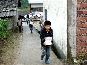 """开心!筠连山村两个学校的学生收到""""特殊""""的节日礼物!"""