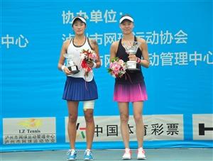 泸州国际网球公开赛圆满落幕