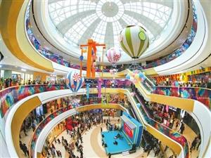 泸州:建设现代化区域中心 建成全国美丽城市