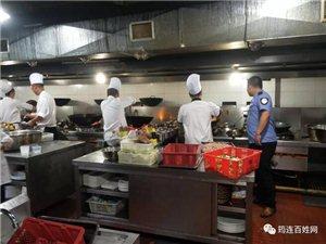 筠连一个食堂和两家餐厅被严格检查,原因是......