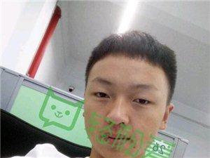 筠连中学高三学生徐春梅对哥哥的呐喊!!