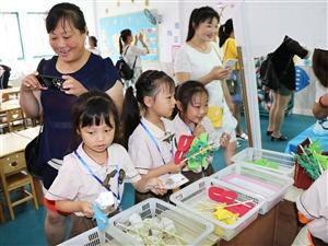 """滨河萌芽幼儿园""""我是幼儿园老师""""学前教育宣传月主题活动圆满成功!"""