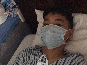 爱心挽救生命,筠连23岁男孩造血系统损坏