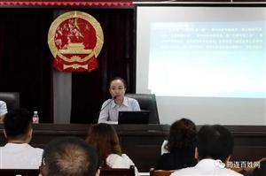 筠连县开展城乡环境综合治理和脱贫攻坚农村住房建设管理数字化专题培训会