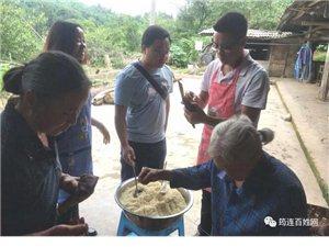 筠连镇舟尖峰村一村民家里来了一群人,让他们感动不已!