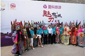 《魅力中国城》在?#26412;?#27491;式录制!澳门威尼斯人网站对阵商丘,需要你的支持!