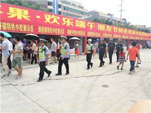 平果县公安局圆满完成端午节系列活动安保任务