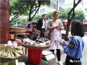 筠连县食药监局:端午假期强监管,食药安全零事故!