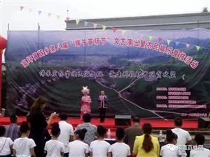 """不一样的端午节,筠连县高坪苗族乡的""""端午苗场节""""好热闹!"""