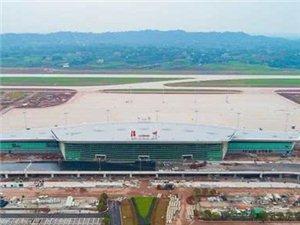 泸州云龙机场将于6月27日进行试飞