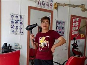 【自贡同城脱单大法】80年真诚友善的帅哥在老家做美发,期待顾家温柔的ni