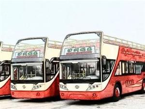 """泸州""""佳乐世纪城""""周边15条公交线路今起有临时调整"""