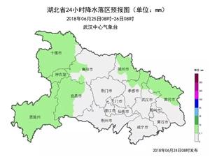 荆门发布高温黄色预警信号,预计明后两天最高气温可达35°C!