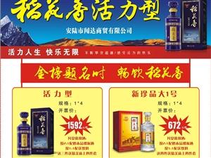 【楼盘新动态】南京最便宜的别墅!总价210万可以落户!【嘉恒有山】详情
