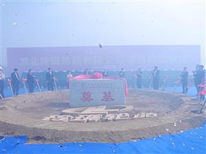 华中地区最大轮胎项目在荆门高新区·掇刀区动工建设