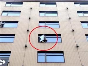 荆门一中年妇女,因与男友分手要自杀,打开酒店6楼窗户…