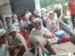 宜宾演艺圈炸锅了!一位歌手在珙县演出被打伤......