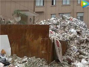 宿城恒丰城东新城:垃圾堆积如山 竟是专门为业主设立的?!