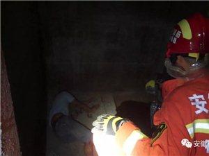 施工不慎跌落电梯井 消防紧急救援