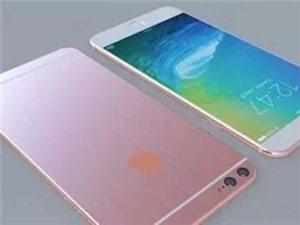 筠连一网友购买海外代购苹果手机,一不小心被骗一万零四元!