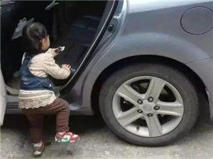 夏天停车后,千万别一上车就干这事!太危险!99%的人不知道..