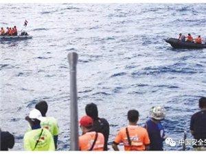 泰国游船不顾警告致至少42人遇难!这些气象预警信号你一定得懂!!!
