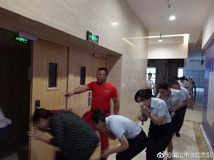 仁寿九龙广场组织开展消防安全知识培训及灭火应急演练