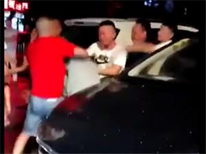 开个BYD挡什么路,宜宾宝马男召集6人围殴会车司机!