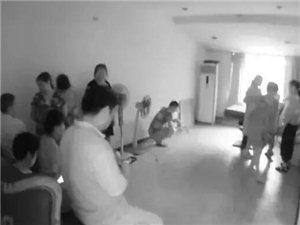宜宾男男女女20多人聚众干这个事,全部遭逮现场!