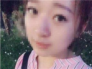 筠连人要注意:这名叫黄首芬的年轻女子在宜宾挨户敲门...