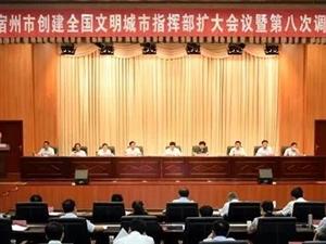 针对户外广告乱象,宿州市委书记发狠话:除公益广告外,其它所有广告一律拆除!