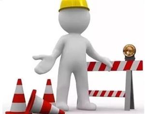 潍坊福寿街(北海路一新华路)段北侧即将封闭施工,注意绕行......