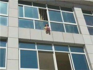 长兴五岁小女孩坐窗台外,双脚悬空