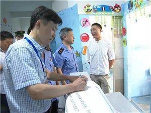 长兴6家校外培训机构被查封