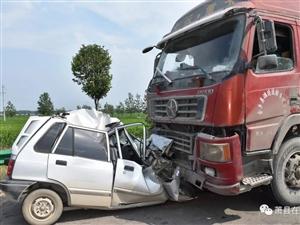 萧县圣泉发生严重车祸!大货车与代步车迎面相撞!小车司机不幸身亡...