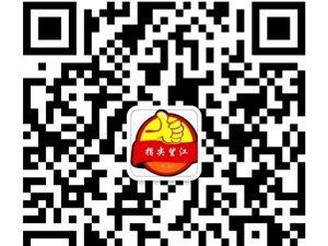 望江特产微商城重磅升级,只为更好的服务!
