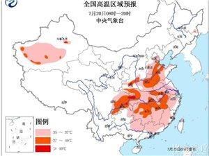 湖北、重庆、湖南、江西、陕西、山东、河南要热炸了