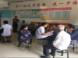 陈店卫生院开展家庭医生签约服务助力健康扶贫