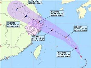 """台风黄色预警:""""安比""""加速移向我省,将于明日登陆"""