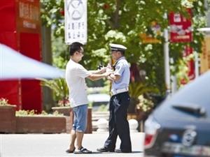 四川最热!泸州叙永冲上41℃ 专家解读叙永为何这么热?