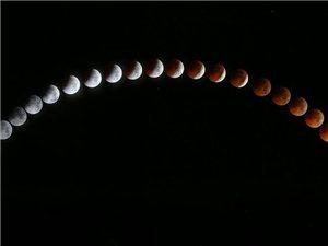 丰都摄影家用三张照片完美记录月全食过程