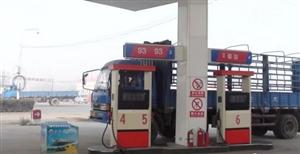 重拳出击!潍坊安丘取缔4处非法加油站点......