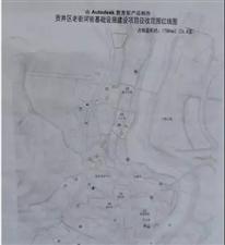速看!自贡新增红线面积拆迁户127家,有没有你家?