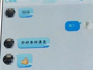哗然!自贡某中学教师多次骚扰女学生