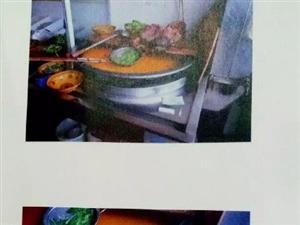 霍邱人开的这家牛肉汤出事了!汤料检测出吗啡、可待因、罂粟碱