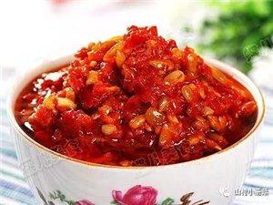 淮�I美食――咸香酸辣剁辣椒