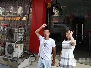 泸州男子按摩不付费手机被扣,报警后双双被拘!